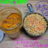 【南インドカレー・レシピ】ツールダールの煮込み方